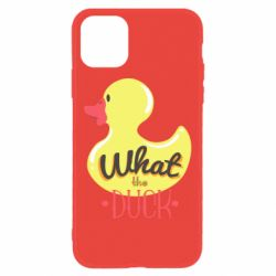 Чохол для iPhone 11 What the duck?