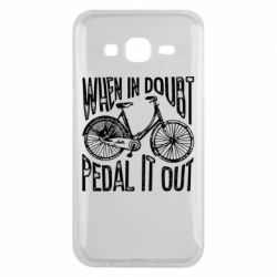 Чохол для Samsung J5 2015 When in doubt pedal it out