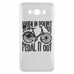 Чохол для Samsung J7 2016 When in doubt pedal it out