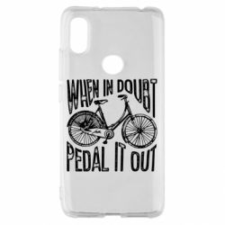 Чохол для Xiaomi Redmi S2 When in doubt pedal it out