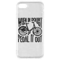 Чохол для iPhone 8 When in doubt pedal it out