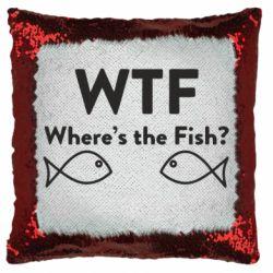 Подушка-хамелеон Where is The Fish