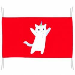 Прапор White cheerful cat