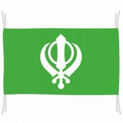 Флаг White Khanda
