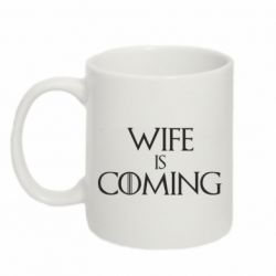 Кружка 320ml Wife is coming