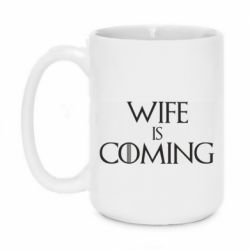 Кружка 420ml Wife is coming