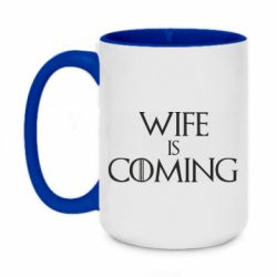 Кружка двоколірна 420ml Wife is coming