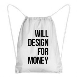 Рюкзак-мешок Will design for money - FatLine