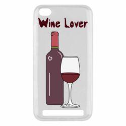 Чехол для Xiaomi Redmi 5A Wine lover