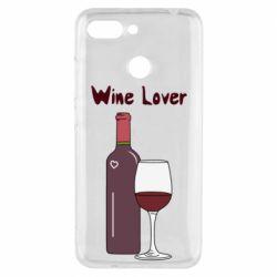 Чехол для Xiaomi Redmi 6 Wine lover