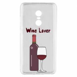 Чохол для Xiaomi Redmi Note 4 Wine lover