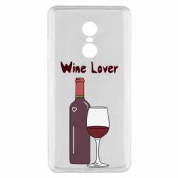 Чохол для Xiaomi Redmi Note 4x Wine lover