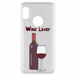 Чехол для Xiaomi Redmi Note 5 Wine lover