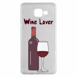 Чохол для Samsung A5 2016 Wine lover