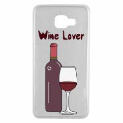 Чохол для Samsung A7 2016 Wine lover