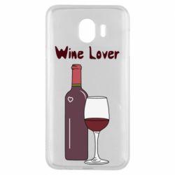 Чохол для Samsung J4 Wine lover