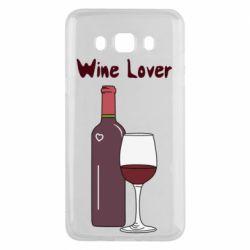 Чохол для Samsung J5 2016 Wine lover