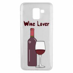 Чохол для Samsung J6 Wine lover