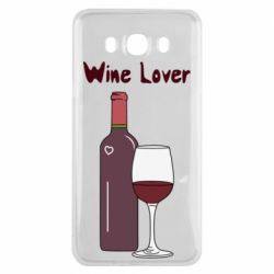 Чохол для Samsung J7 2016 Wine lover