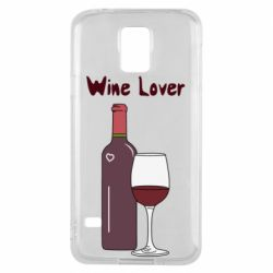 Чохол для Samsung S5 Wine lover