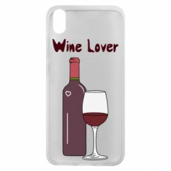 Чехол для Xiaomi Redmi 7A Wine lover