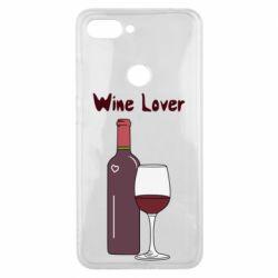 Чохол для Xiaomi Mi8 Lite Wine lover