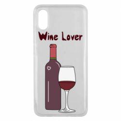 Чохол для Xiaomi Mi8 Pro Wine lover