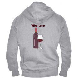 Чоловіча толстовка на блискавці Wine lover