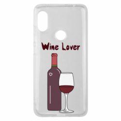 Чехол для Xiaomi Redmi Note 6 Pro Wine lover