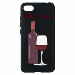 Чехол для Xiaomi Redmi 6A Wine lover