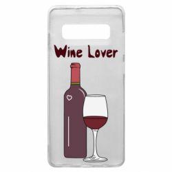 Чохол для Samsung S10+ Wine lover