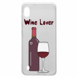 Чохол для Samsung A10 Wine lover