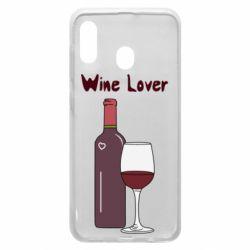 Чохол для Samsung A20 Wine lover