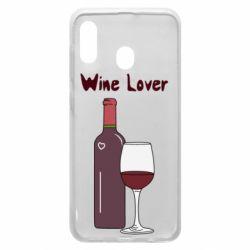Чохол для Samsung A30 Wine lover