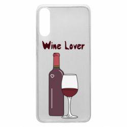 Чохол для Samsung A70 Wine lover