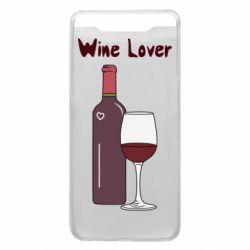 Чохол для Samsung A80 Wine lover