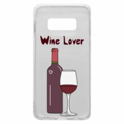 Чохол для Samsung S10e Wine lover
