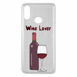 Чохол для Samsung A10s Wine lover