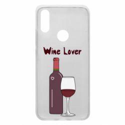 Чехол для Xiaomi Redmi 7 Wine lover