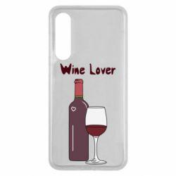 Чохол для Xiaomi Mi9 SE Wine lover