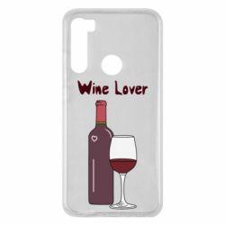 Чехол для Xiaomi Redmi Note 8 Wine lover