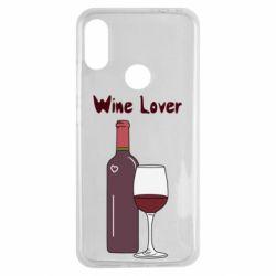 Чехол для Xiaomi Redmi Note 7 Wine lover