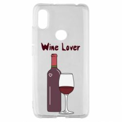 Чохол для Xiaomi Redmi S2 Wine lover