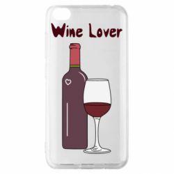 Чохол для Xiaomi Redmi Go Wine lover