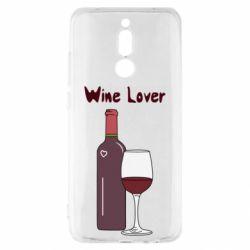 Чехол для Xiaomi Redmi 8 Wine lover