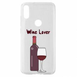 Чохол для Xiaomi Mi Play Wine lover