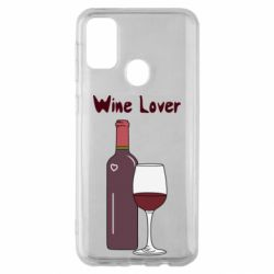 Чохол для Samsung M30s Wine lover