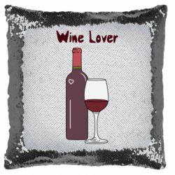 Подушка-хамелеон Wine lover
