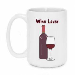 Кружка 420ml Wine lover