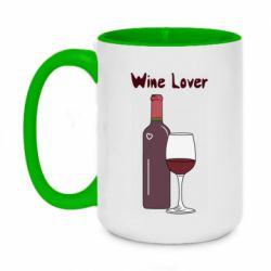 Кружка двоколірна 420ml Wine lover